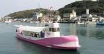 写真:遊覧船ピンクジーラ