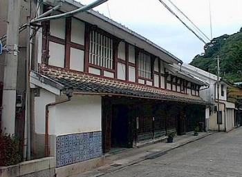 中尾家屋敷